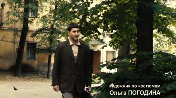 Аптекарь весь 1 сезон смотреть онлайн на русском языке